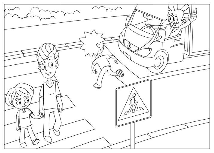картинки безопасность на дороге для детей раскраски